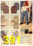 1958 Sears Spring Summer Catalog, Page 391