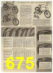 1960 Sears Spring Summer Catalog, Page 675