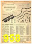 1949 Sears Spring Summer Catalog, Page 958