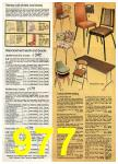 1981 Montgomery Ward Spring Summer Catalog, Page 977