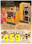 1973 Sears Christmas Book, Page 459