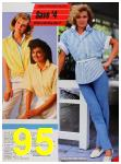 1986 Sears Spring Summer Catalog, Page 95