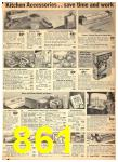 1942 Sears Spring Summer Catalog, Page 861