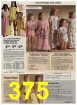 1979 Sears Spring Summer Catalog, Page 375