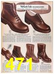 1957 Sears Spring Summer Catalog, Page 471