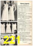 1977 Sears Spring Summer Catalog, Page 221
