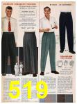 1957 Sears Spring Summer Catalog, Page 519