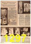 1963 Sears Fall Winter Catalog, Page 1297