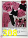 1986 Sears Fall Winter Catalog, Page 308