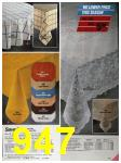 1986 Sears Spring Summer Catalog, Page 947