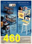 1977 Sears Christmas Book, Page 460