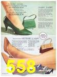 1967 Sears Fall Winter Catalog, Page 558
