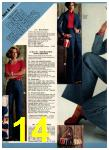 1977 Sears Spring Summer Catalog, Page 14
