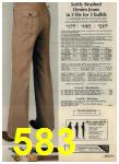 1980 Sears Fall Winter Catalog, Page 583
