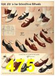 1958 Sears Fall Winter Catalog, Page 475