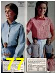 1981 Sears Spring Summer Catalog, Page 77