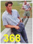 1991 Sears Spring Summer Catalog, Page 368