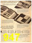 1956 Sears Fall Winter Catalog, Page 947