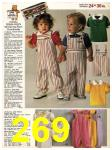 1983 Sears Spring Summer Catalog, Page 269