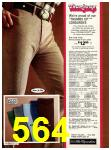 1978 Sears Fall Winter Catalog, Page 564