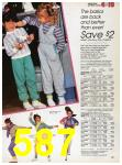 1988 Sears Fall Winter Catalog, Page 587