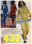 1979 Sears Spring Summer Catalog, Page 432