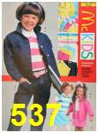 1988 Sears Spring Summer Catalog, Page 537