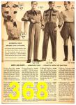 1949 Sears Spring Summer Catalog, Page 368