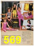 1988 Sears Spring Summer Catalog, Page 569
