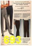 1964 Sears Spring Summer Catalog, Page 693