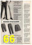 1969 Sears Fall Winter Catalog, Page 66