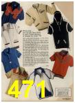 1979 Sears Spring Summer Catalog, Page 471