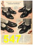 1958 Sears Fall Winter Catalog, Page 547