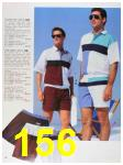 1992 Sears Summer Catalog, Page 156