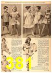 1958 Sears Spring Summer Catalog, Page 381