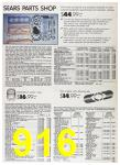 1989 Sears Home Annual Catalog, Page 916