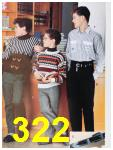 1991 Sears Fall Winter Catalog, Page 322