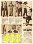 1958 Sears Fall Winter Catalog, Page 433