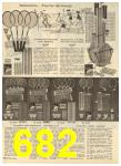 1960 Sears Spring Summer Catalog, Page 682