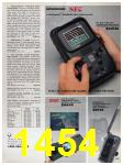 1991 Sears Spring Summer Catalog, Page 1454