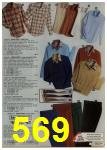 1979 Sears Fall Winter Catalog, Page 569