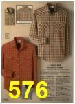 1980 Sears Fall Winter Catalog, Page 576