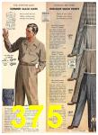 1949 Sears Spring Summer Catalog, Page 375