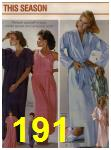 1984 Sears Spring Summer Catalog, Page 191