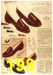 1958 Sears Spring Summer Catalog, Page 198
