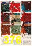 1963 Sears Fall Winter Catalog, Page 376
