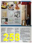 1986 Sears Spring Summer Catalog, Page 258