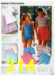 1985 Sears Spring Summer Catalog, Page 314