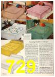 1958 Sears Spring Summer Catalog, Page 729