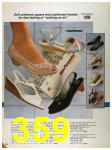 1986 Sears Spring Summer Catalog, Page 359